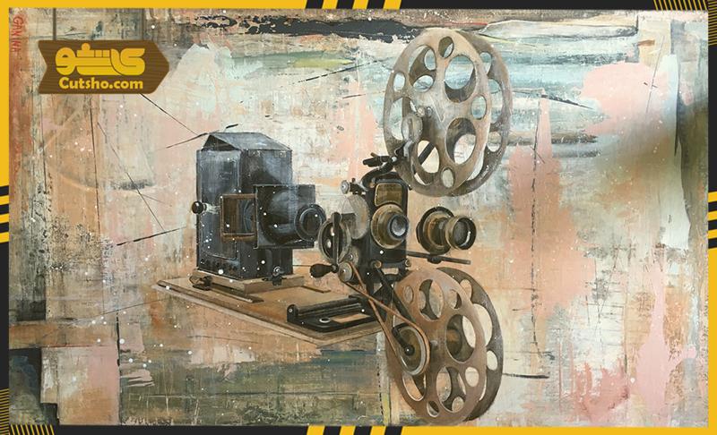 تئوری هنر سینما