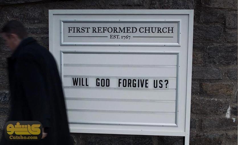 یادداشتی بر فیلم First Reformed | درباره فیلم نخستین اصلاح شده