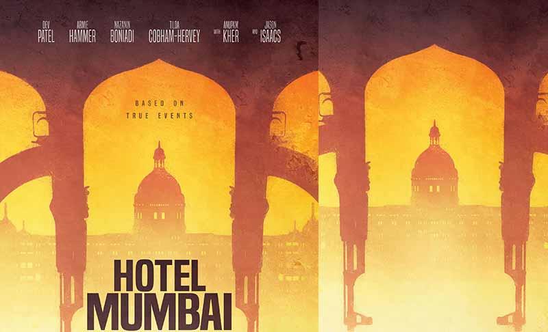 رمزگشایی و نمادشناسی فیلم هتل بمبئی