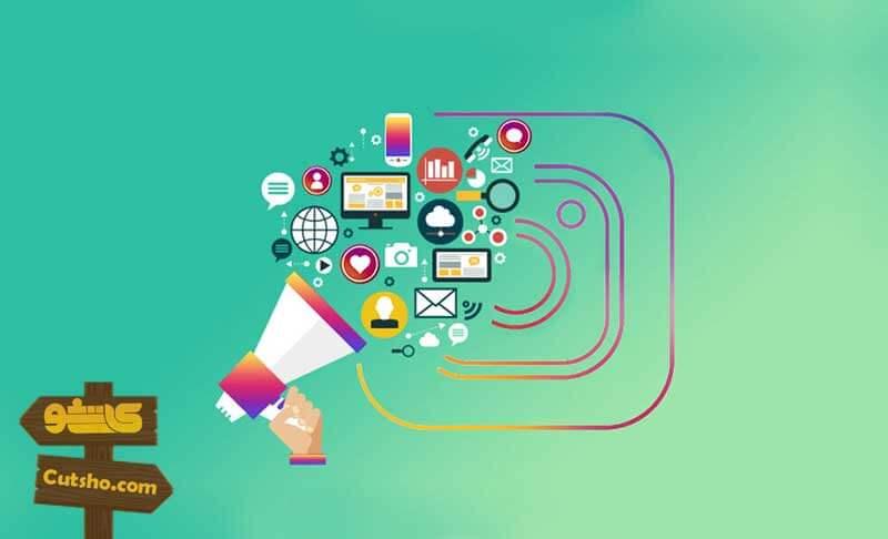 استراتژی بازاریابی در اینستاگرام   نکات و اصول تبلیغات در اینستاگرام