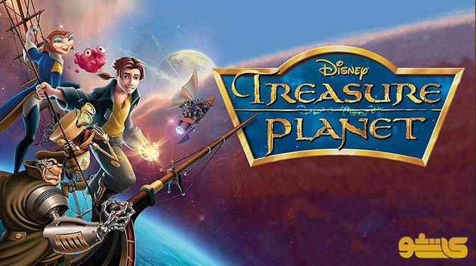 تیزر فیلم انیمیشن سیاره گنج   تریلر انیمیشن Treasure Planet