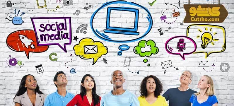 آموزش سوشیال مدیا | معرفی یک سوشال مدیا خوب | قوی ترین و بهترین شبکه اجتماعی