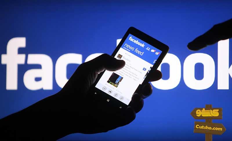 فیسبوک | facebook | معرفی برنامه های سوشیال مدیا