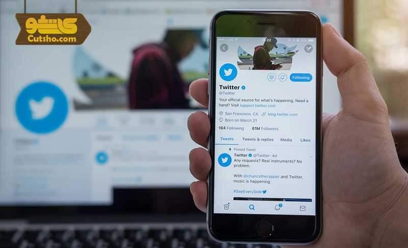 توییتر| Twitter | معرفی برنامه های سوشیال مدیا