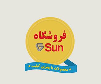 موشن گرافیک تبلیغاتی شرکت جی سان   ویدیو معرفی فروشگاه gsun