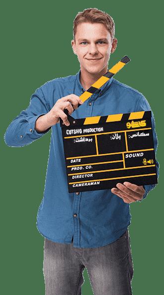 کات شو | استودیو فیلم سازی کاتشو | شرکت فیلمسازی کاتشو