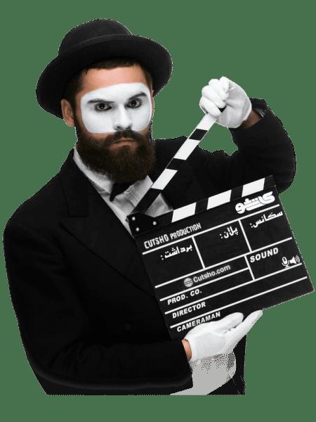 شرکت فیلمسازی کاتشو استخدام غیر حضوری تدوینگر ، موشن گرافیست و فیلمساز