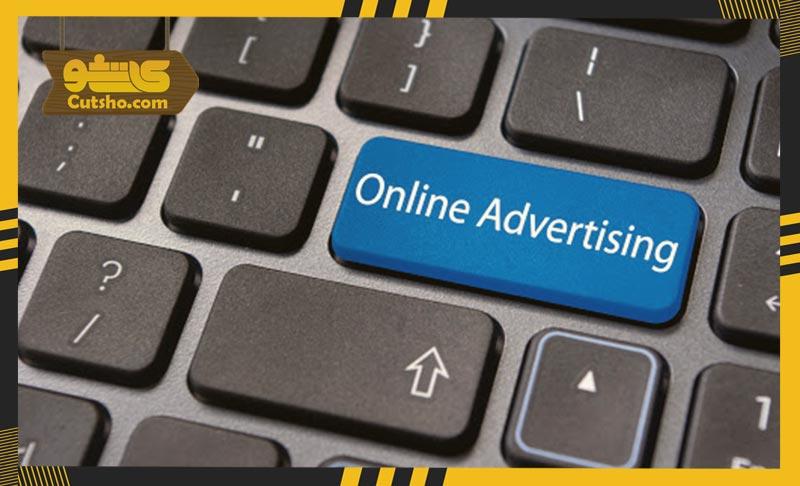 برنامه استراتژی بلند مدت تبلیغات آنلاین   بهترین راه تبلیغات موثر در فضای اینترنت