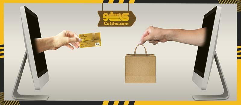 اصول و نکات خرید و فروش وبسایت های فروشگاهی | تضمین کالا