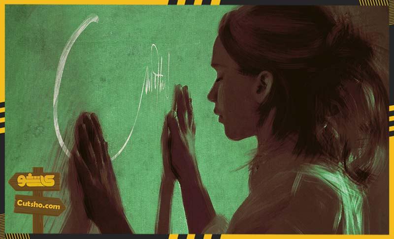 تحلیل و نقد فیلم mother! | رمزگشایی فیلم مادر