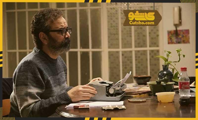 تحلیل فیلم بی حسی موضعی حسین مهکام