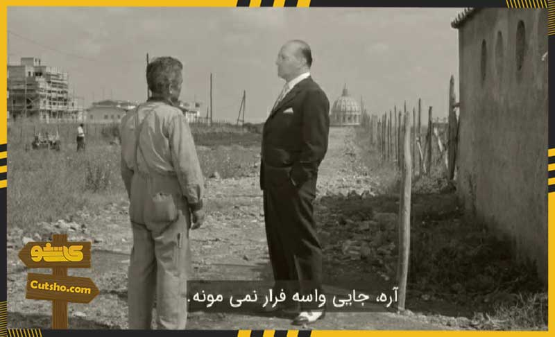 تحلیل بصری فیلم L'Avventura آنجلو آنتونیونی