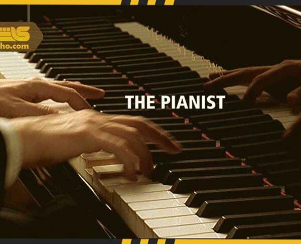 نقد فیلم پنقد فیلم پیانیست | تحلیل فیلم the pianist