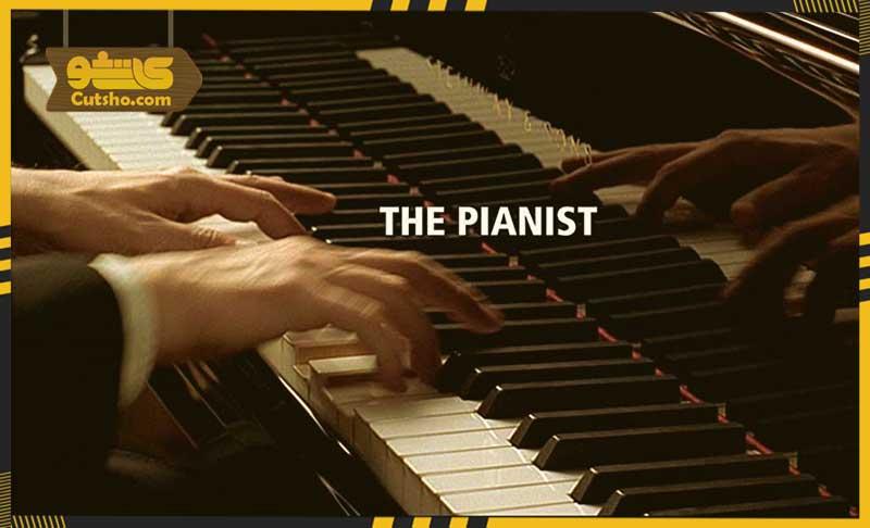 نقد فیلم پنقد فیلم پیانیست   تحلیل فیلم the pianist