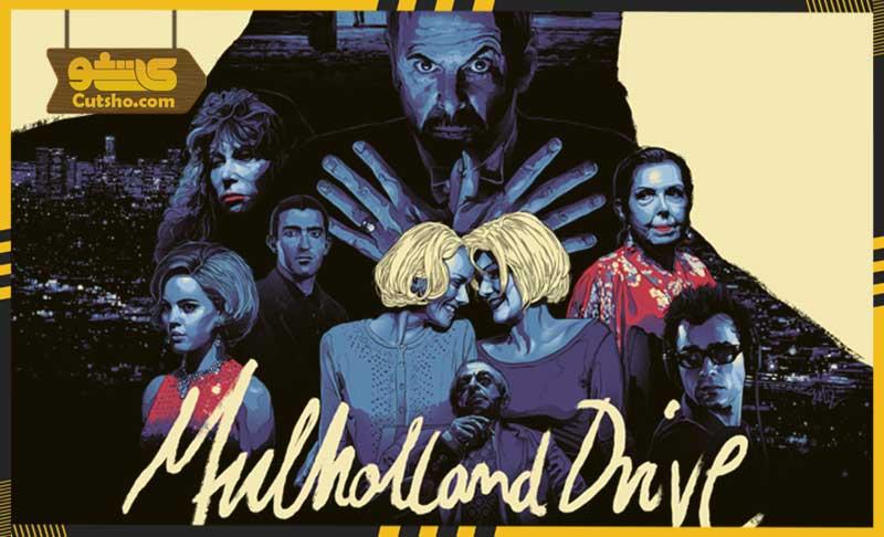 تحلیل و نقد فیلم Mulholland Drive | معرفی فیلم سورئال جاده مالهالند